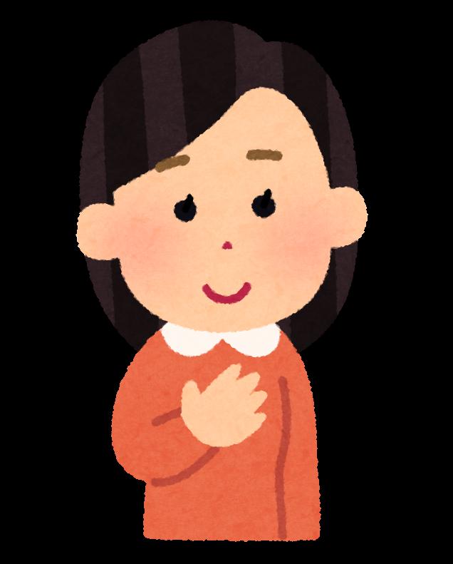 yukamichi